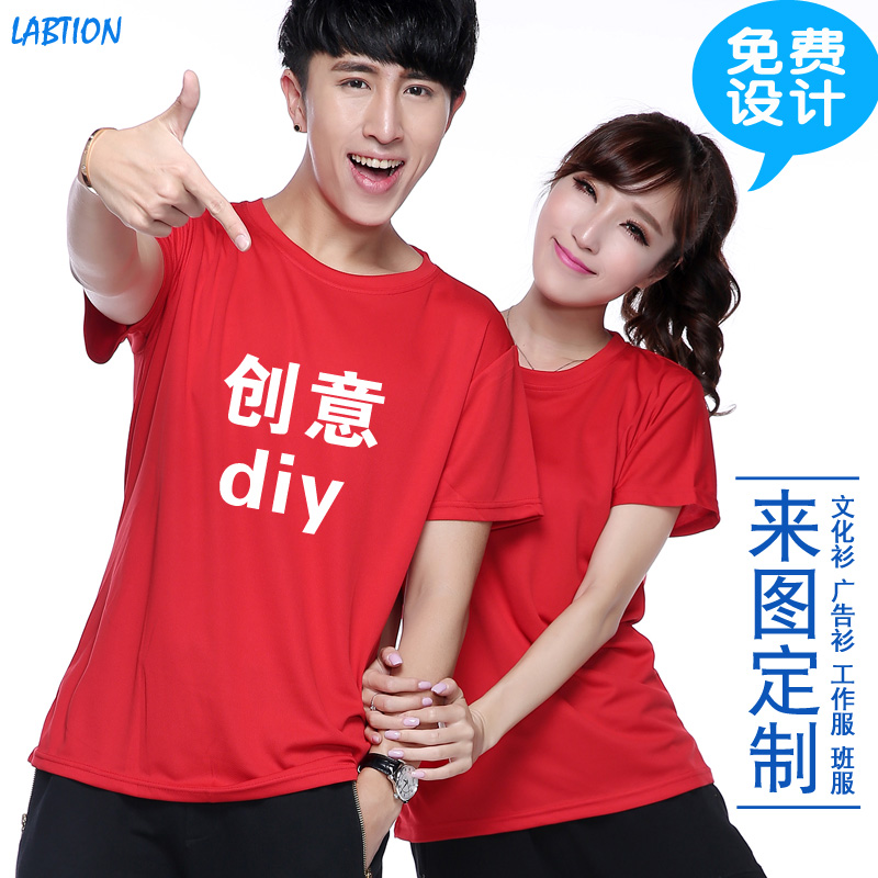 Star class service custom t-shirts student diy clothes long sleeve clothes do corporate culture shirt nightwear set