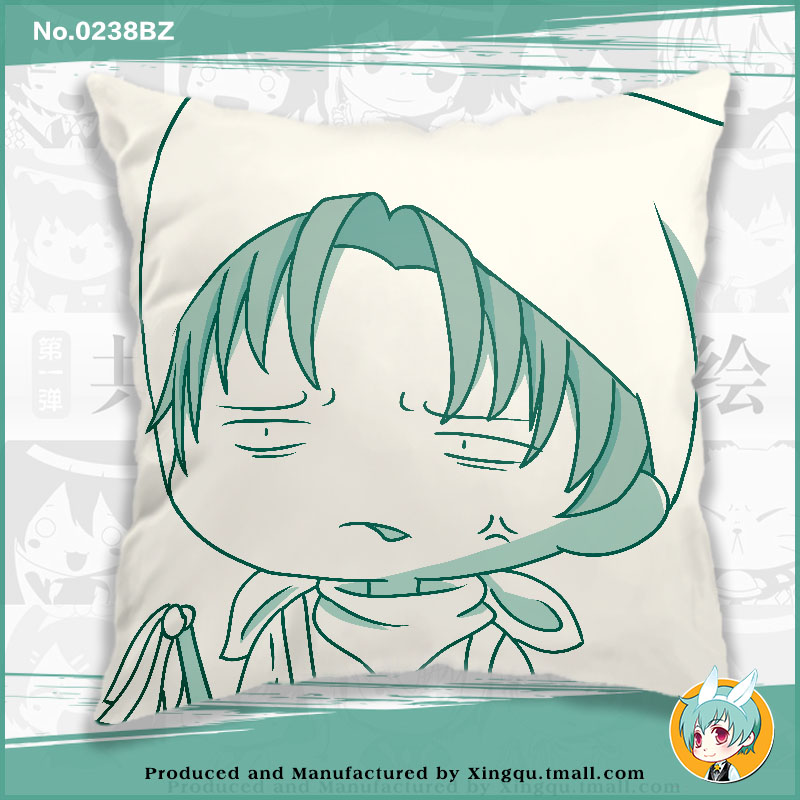 Star fun attack on titan alan li weier soldiers long pillow pillow cushions sided original cp animation around