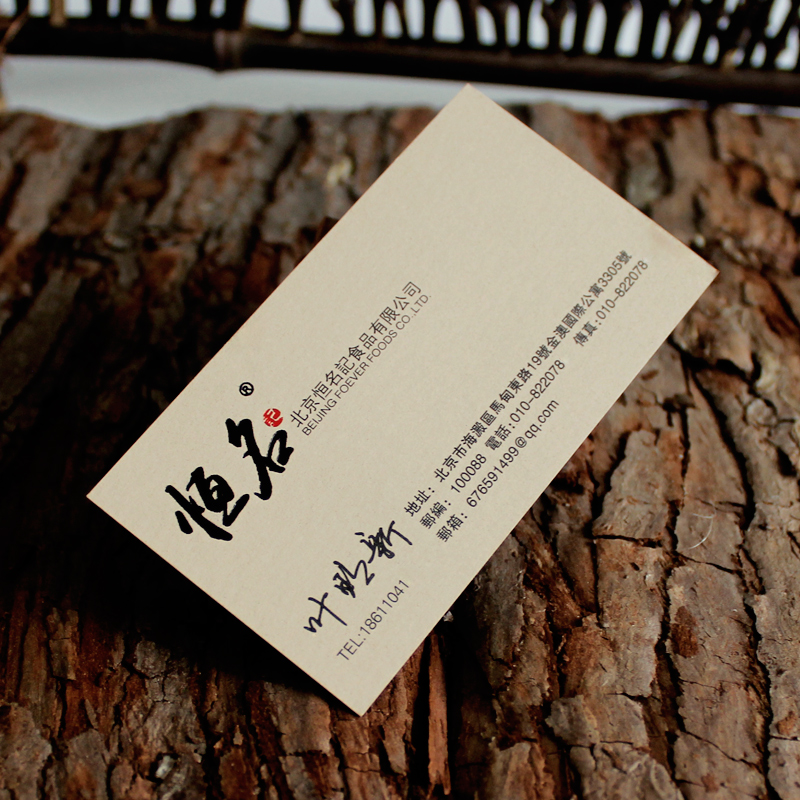 China green business cards china green business cards shopping get quotations star matt word crystal business card business card printing business cards rounded business cards printed business reheart Image collections