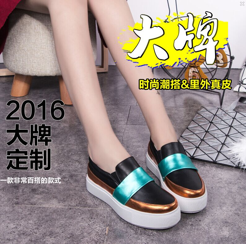 Star of the same paragraph 2016 spring and autumn leather spell color thick crust muffin loafers shoes women's singles student shoes casual shoes to help low
