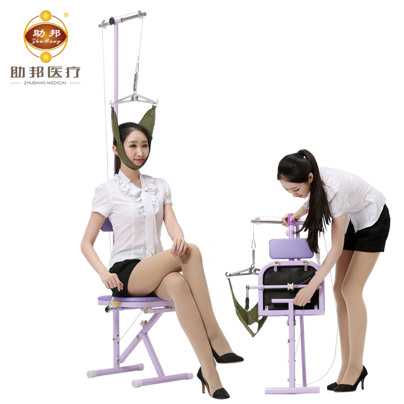 State aid b04 cervical traction frame home cervical traction cervical traction chair neck traction frame traction stretcher foldable