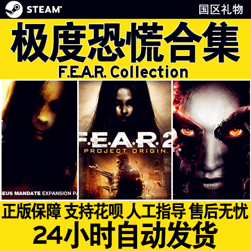 State district steam pc genuine game extreme panic bundle bound volume 1 + 2 + 3 full version of the fear