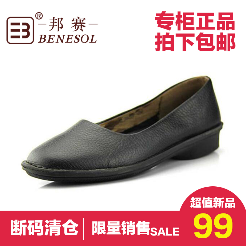 State tournament shoes leather casual flat shoes with her mother in spring and autumn in leather driving shoes broken code special clearance