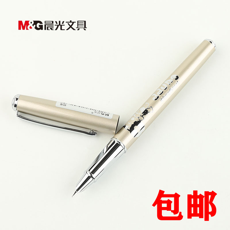 Stationery dawn TFP43905 has direct liquid student cartoon pen metal pen pen free shipping