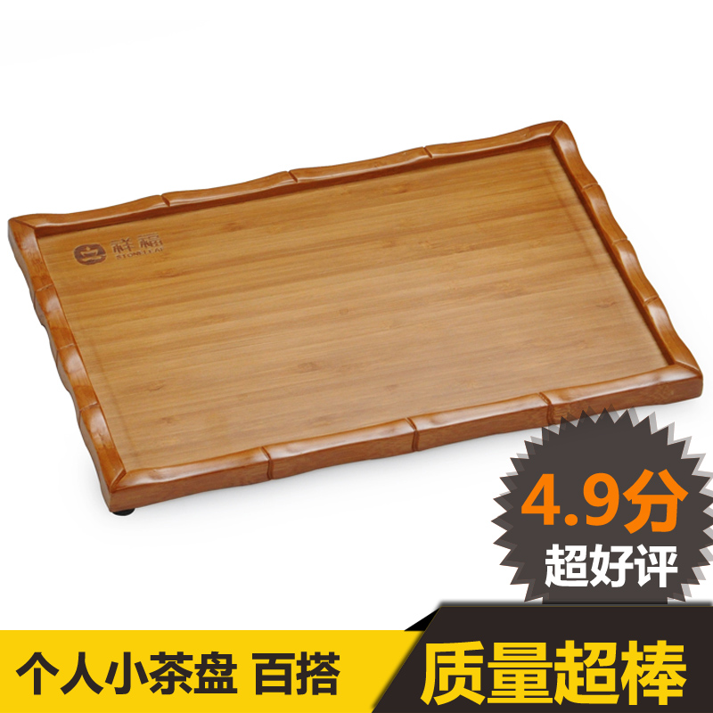 Stayed bamboo tea tray small tray inblock tea bong moso bamboo tea sea kung fu tea tea sets personality