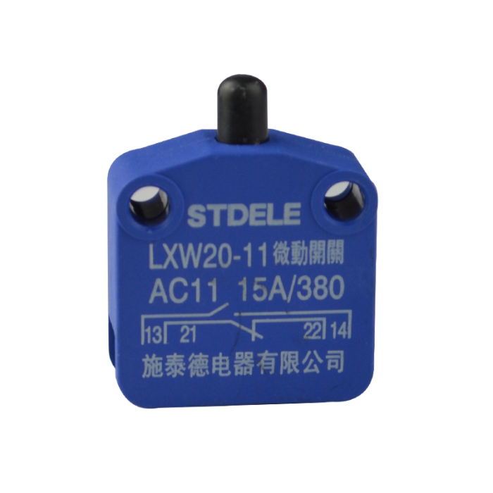 Stdele brand micro switch lxw20-11 limit switch limit switch is pushed cylindrical plug