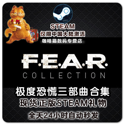 Steam pc genuine f. e. a. r. Collection 3 + 2 + 1 extreme panic trilogy collection country area