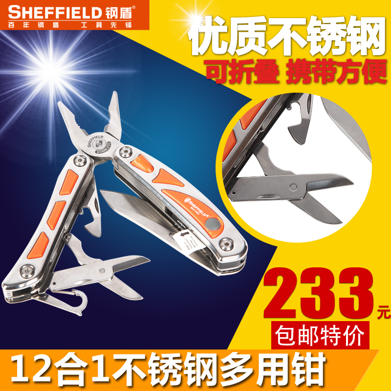 Steel shield multifunction portable outdoor stainless steel folding pliers multi pliers tool pliers pliers scissors one mini Claw