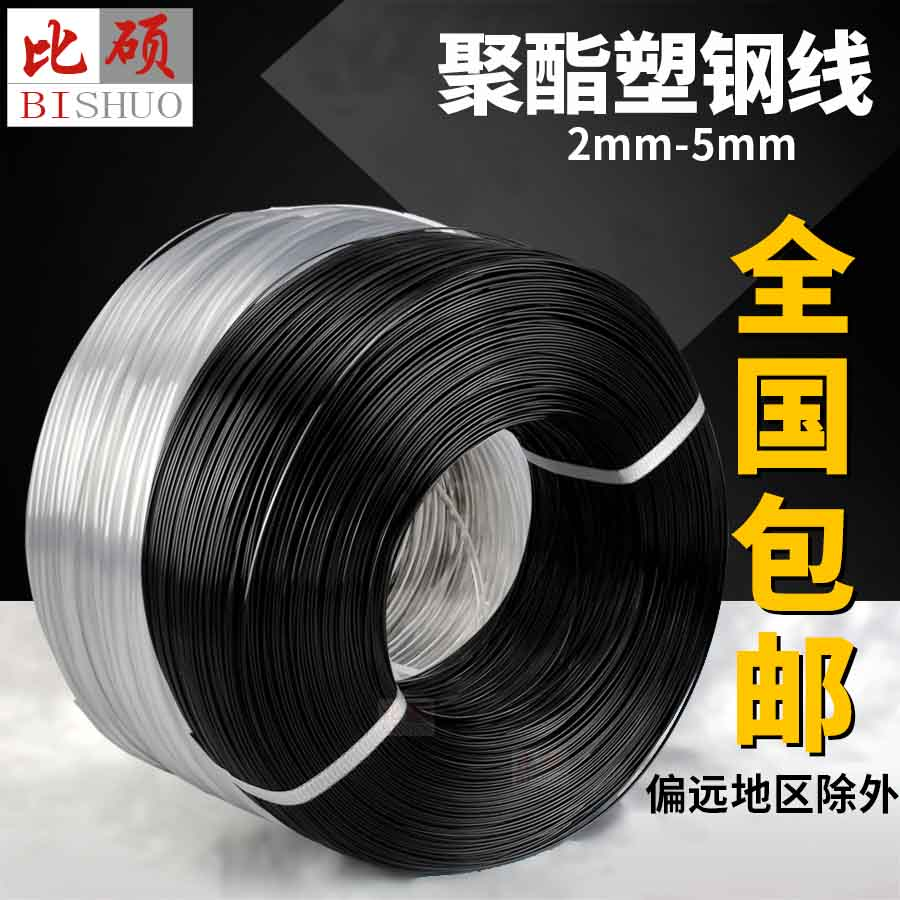 China Polyester Wire, China Polyester Wire Shopping Guide at Alibaba.com