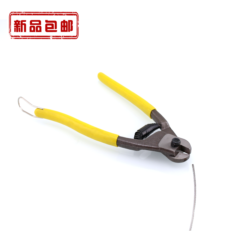 Steel wire rope stainless steel wire rope scissors scissors lingers shares wirerope pliers 8 inch 4mm and below