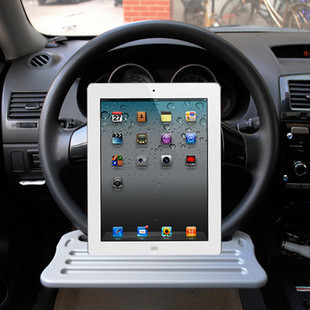Steering wheel cover car table tablet stands rack ipad dedicated laptop stand car car computer rack