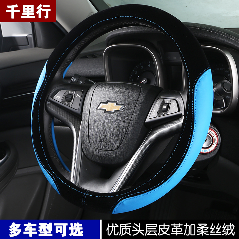 Steering wheel cover honda accord civic crv fit platinum core fan si feng哥瑞jed xrv special vehicle to cover