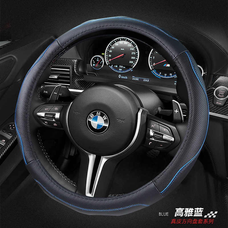 Steering wheel cover steering wheel cover suitable for audi s3/a4l/a3/a5/a7/q7/q3/ Q5/a6l/a8l leather grips