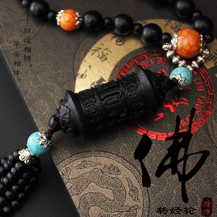 Step passers-2015 andebonyto prayer wheel car ornaments car accessories car ornaments lucky security and peace symbol hanging upscale beads