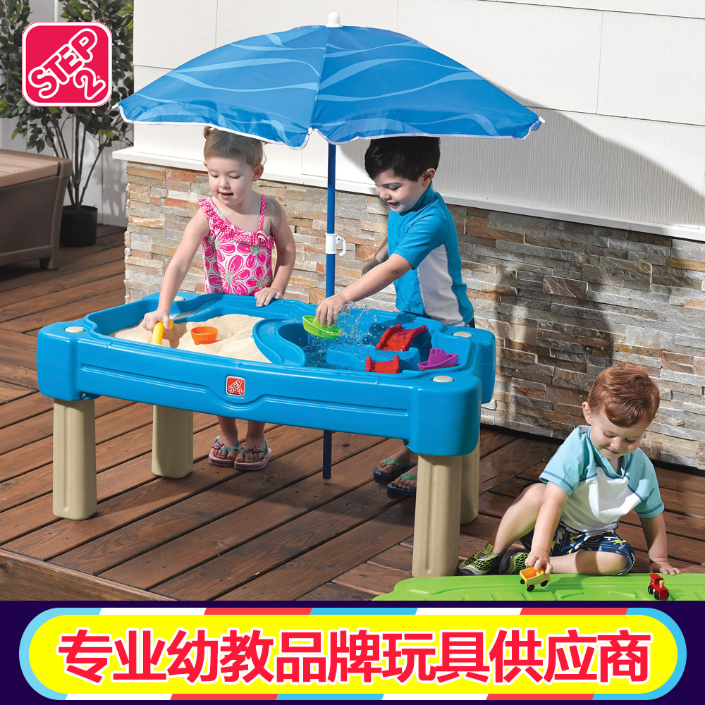 Step2 bridging us imported children's toys sand pool courtyard umbrella combo game table sand water table