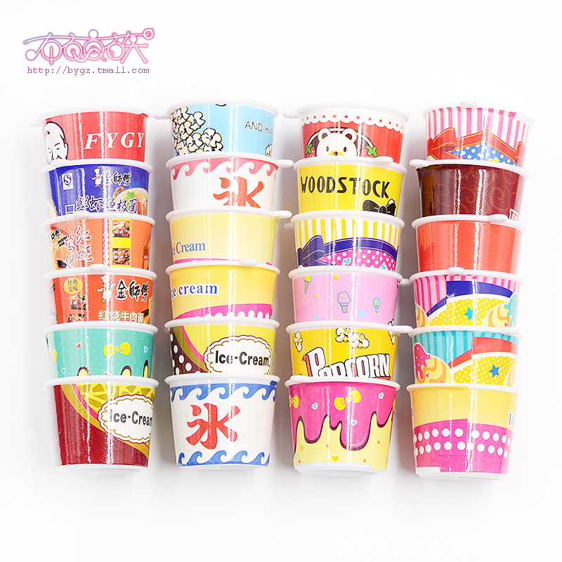 Stickers ice cup mini bowl of ice cream sundae cups and saucers cup siwan simulation cream resin accessories diy