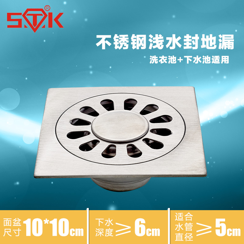 Stk bathroom bathroom floor drain odor floor drain cover washing machine attempts to prevent the drain deepwater sealed floor drain large flow thick