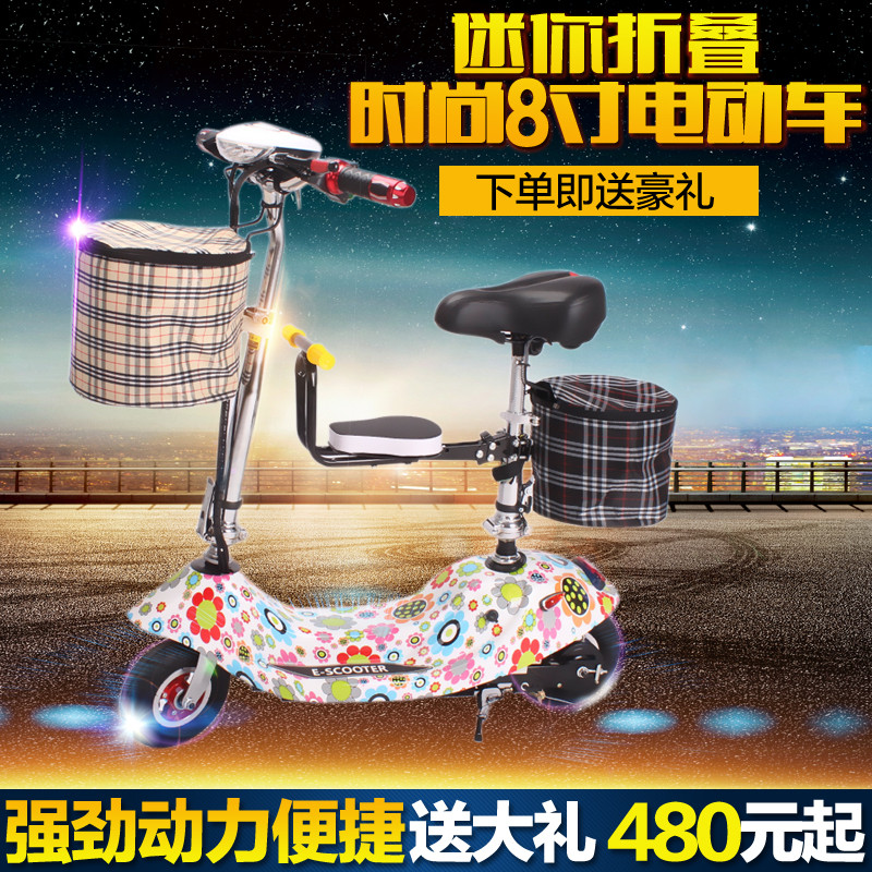 Stk ms. small folding mini electric car battery car electric bicycles dolphins electric scooters for adults