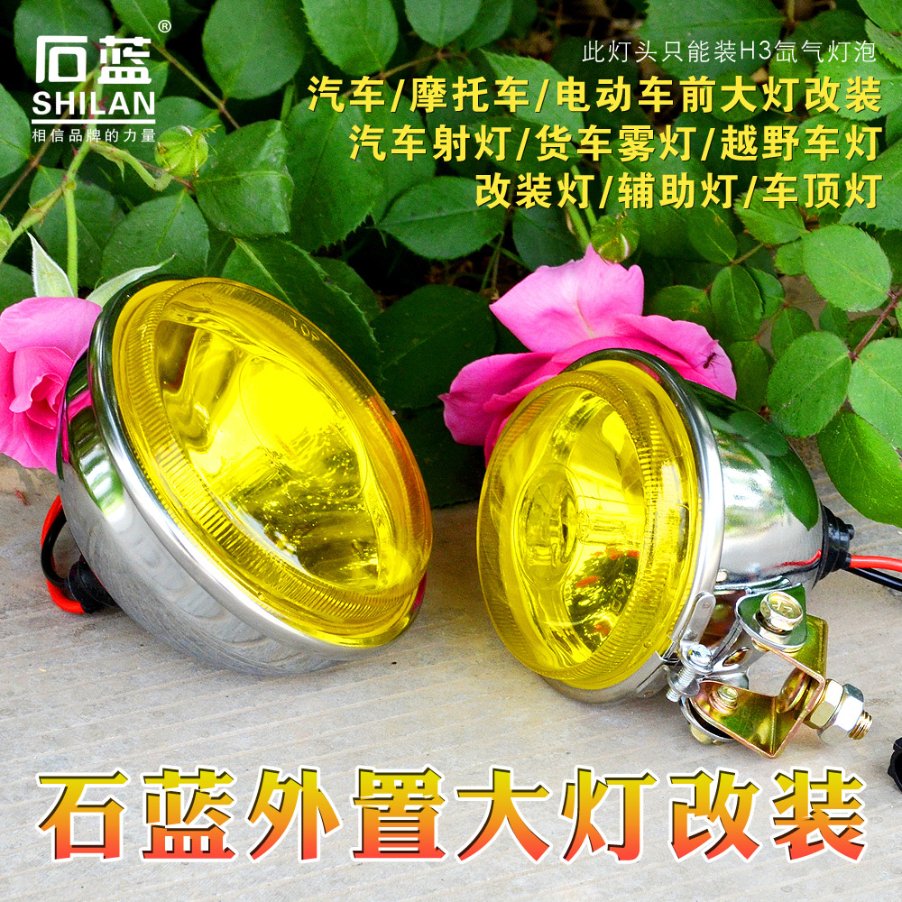 Stone blue 10 centimeters fog/8 centimeters round lights headlight/car light/motorcycle headlight/ Car fog lights roof