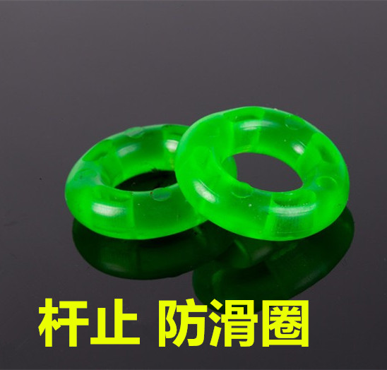 Stop lever stop pole slip ring o ring rubber ring fishing gear fishing supplies small parts