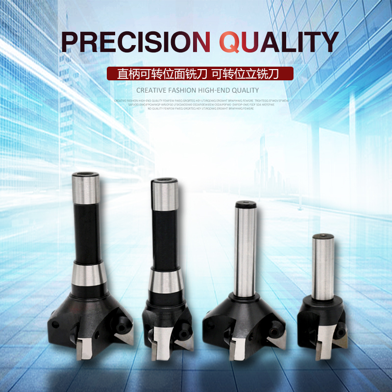 Straight shank indexable face milling cutter indexable r8 shank straight shank straight shank end mills carbide knife