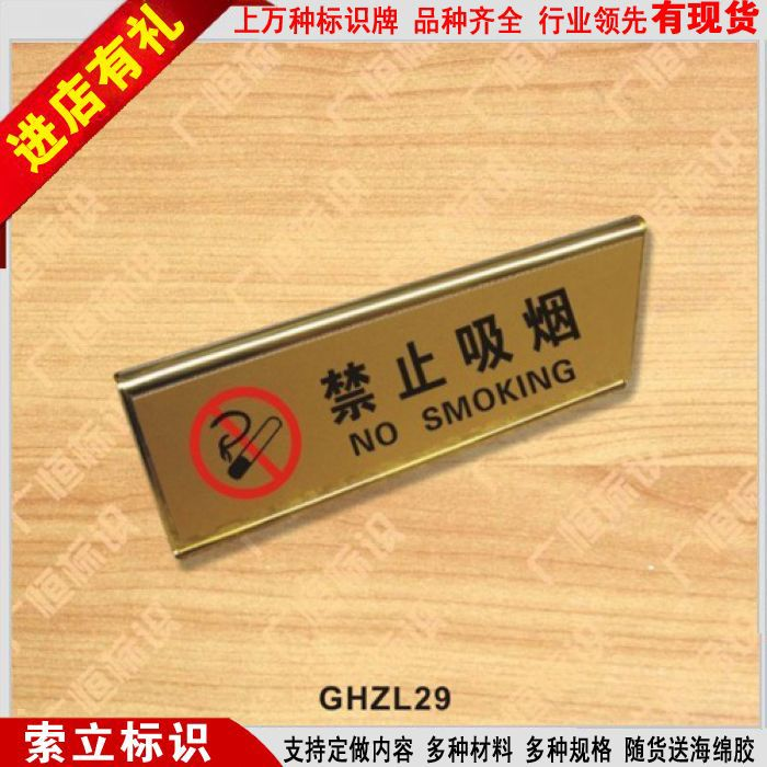 Strict ban on smoking no smoking signs licensing taiwan card table card table card tuba triangle card tables aluminum table card set produced