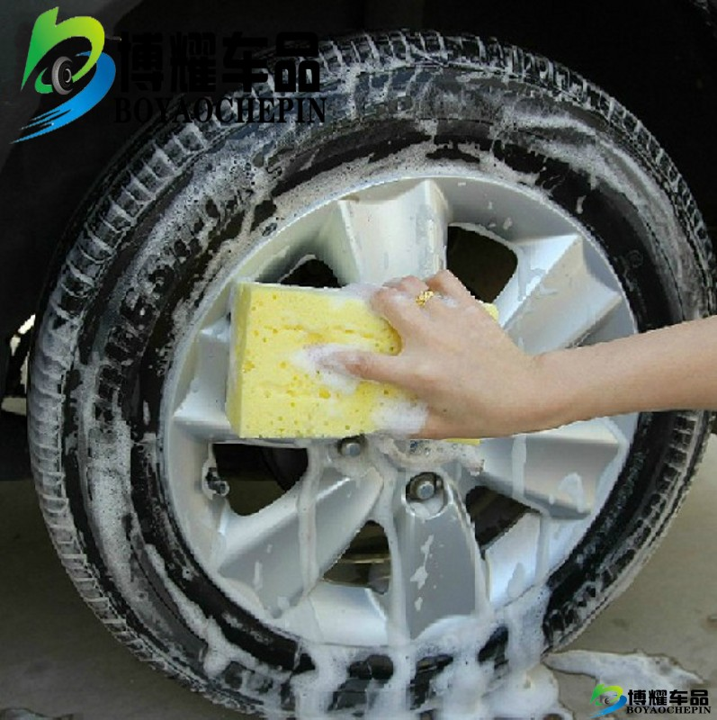 Strong abrasion cleaning sponge car wash sponge coral sponge car wash car cleaning supplies automotive supplies supermarket