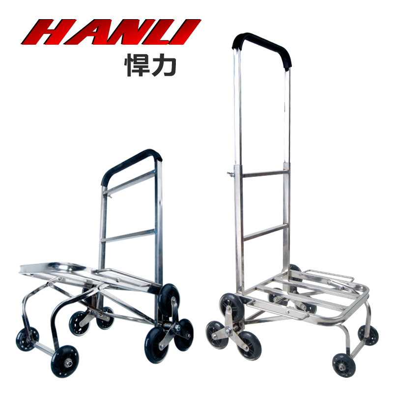 Strong load eight round stainless steel folding palou luggage cart portable shopping cart trolley car push car Shopping cart