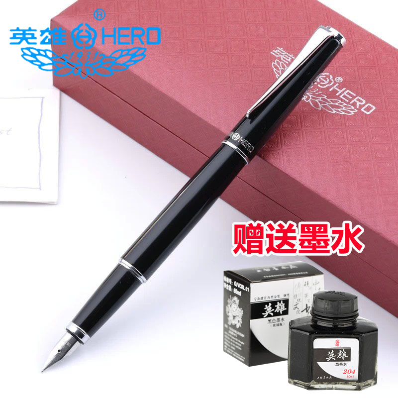 Students loaded with a gift iraurite glossy black pen genuine hero hero 1088 pen pen pen pen students