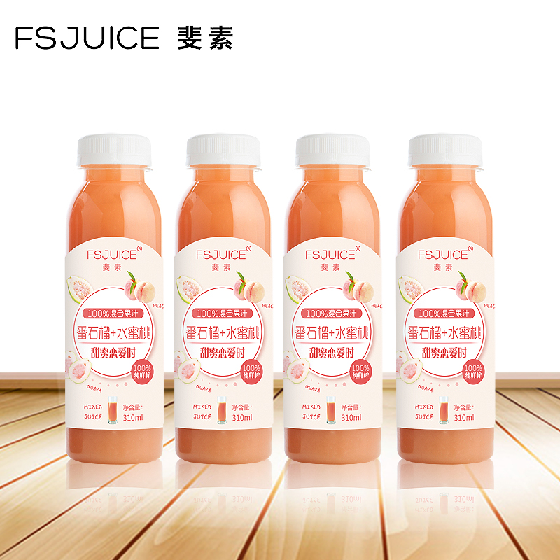 Su fei freshly squeezed juice nfc100 % 310ml4 bottle of peach juice guava juice drinks without added