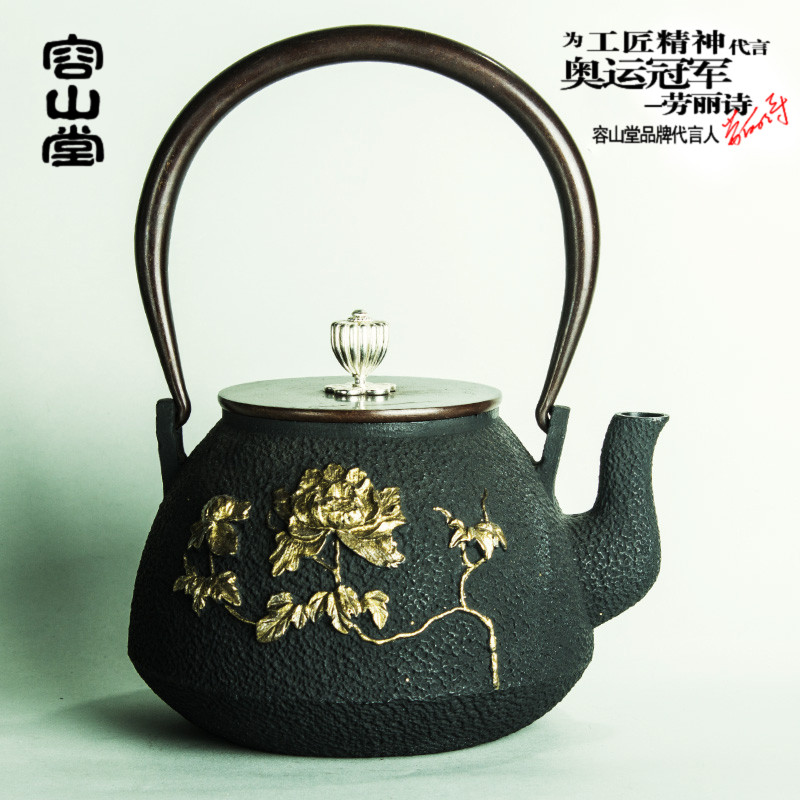 Su yun darongshan hall large cast iron teapot old iron pot uncoated japanese copper gilt peony pot handle