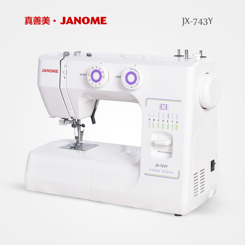 Sublime multifunction household electric sewing machine JX-743Y eat thick interlocking edges