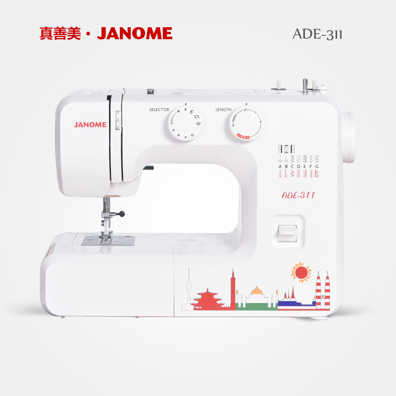 Sublime sublime household sewing machine electric sewing machine flagship store ade-311 multifunction eat thick catcher