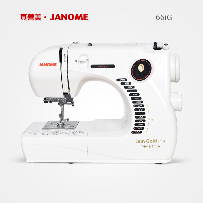 Sublime sublime household sewing machine flagship eat thick catcher multifunction electric sewing machine 661g