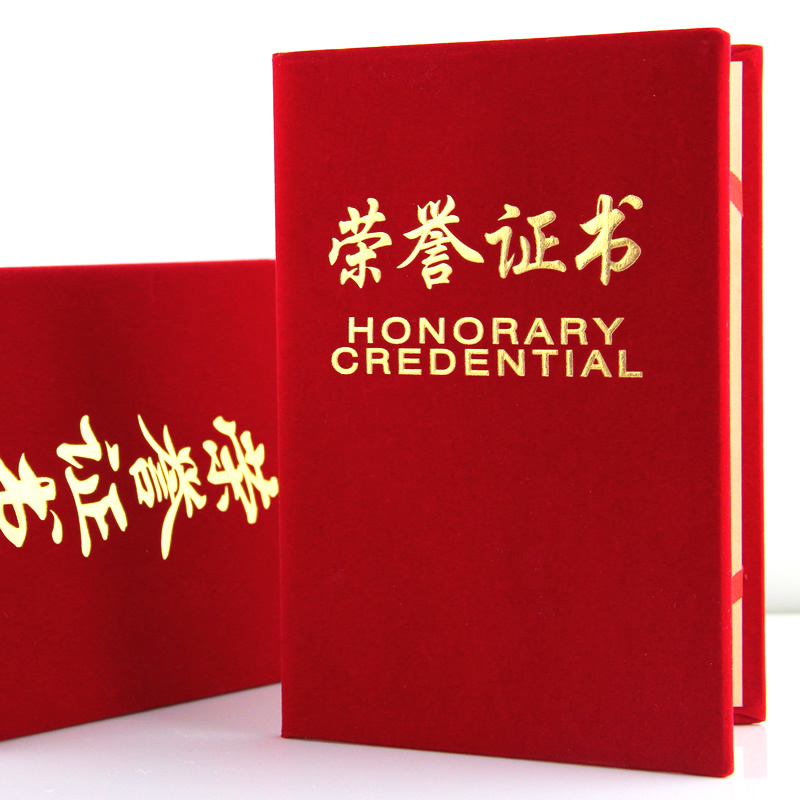 Suede honor certificate sent to the inside pages can be customized gilt award certificate award winning k shell
