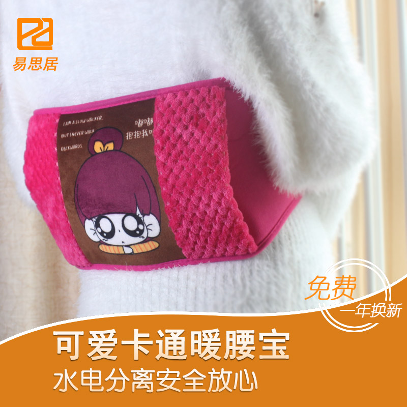 Suede hot water bottle washable electric heater hot water bottle explosion has been charged water heater hot water bottle warm waist treasure electric heating wire type warm belt