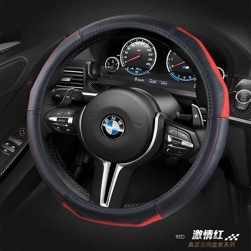 Suitable for audi a4l/a6l/a3/a5/a7/a8/q3/q5/q7 Leather steering wheel cover to cover modification