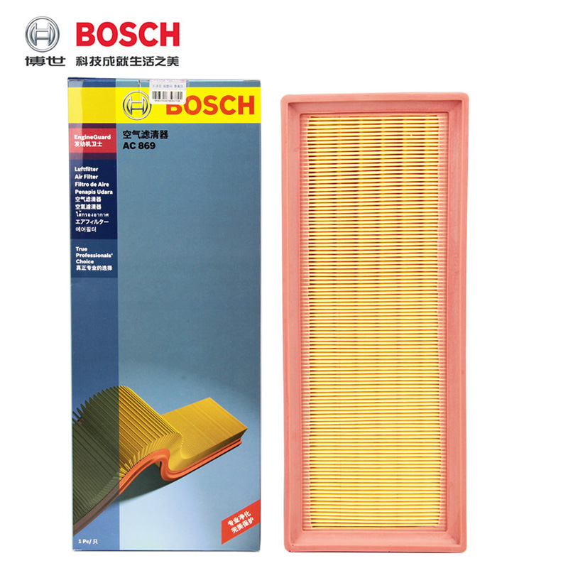 Suitable for audi q5 a5 a4l 1.8 t 2.0 t 3.0 air filter air filter grid bosch filter