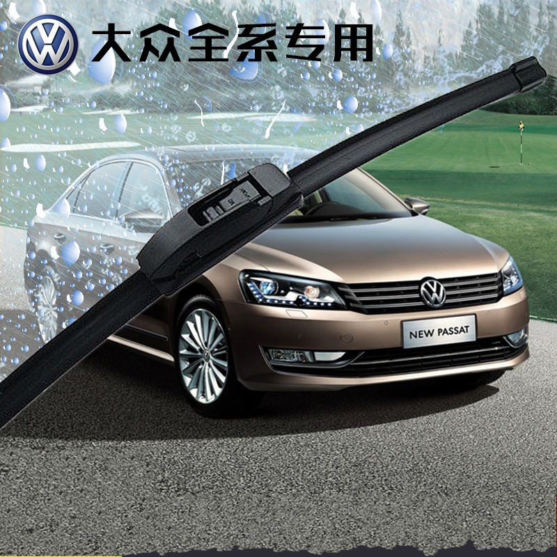Suitable for bmw 7 series 1 series 3 series bmw 5 series wiper X1X5X6X3525 mini boneless wiper wipers tablets