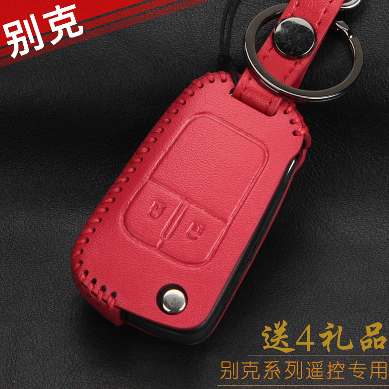 Suitable for buick excelle new regal lacrosse hideo gt ang kela car designed with paragraph leather key cases sets