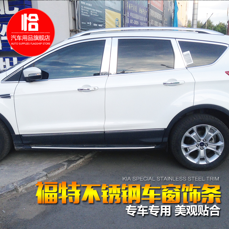 Suitable for ford wing blog maverick fu rui si modified special windows highlight bar window trim trim