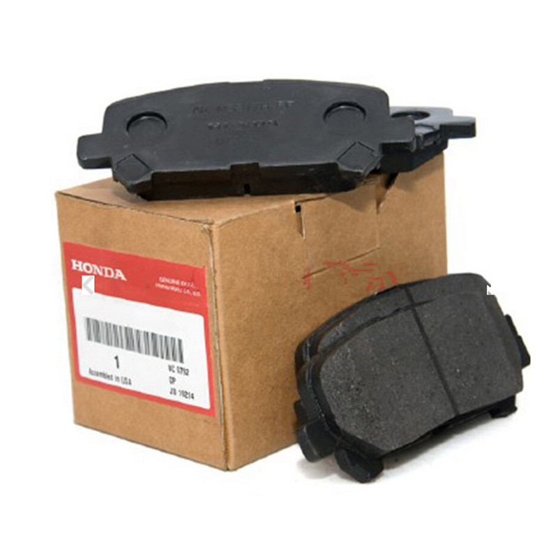 Suitable for honda accord civic fit feng fan ling faction geshitu odyssey cr v brake pads brake pads