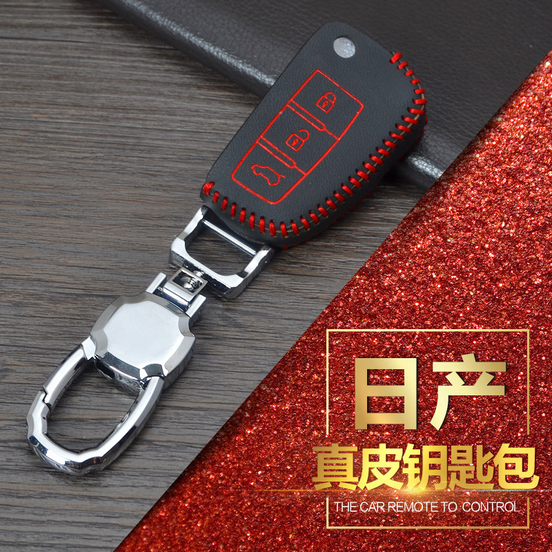 Suitable for nissan bluebird qashqai new tiida new sylphy folding leather key fob remote key sets
