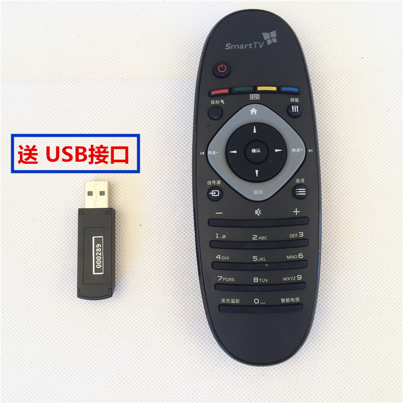 Suitable for philips philips smart tv smart tv remote control 60/55/46/42 pfl8300/t3