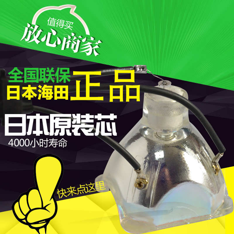 Suitable for sanyo sanyo kaita/projector lamp/plc-xu106 projector original light bulbs light bulb