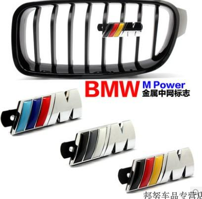 Suitable for standard in network standard 1 series x1 x3 x5 x6 bmw 5 series 7 series 3 series m car standard modified From scrap