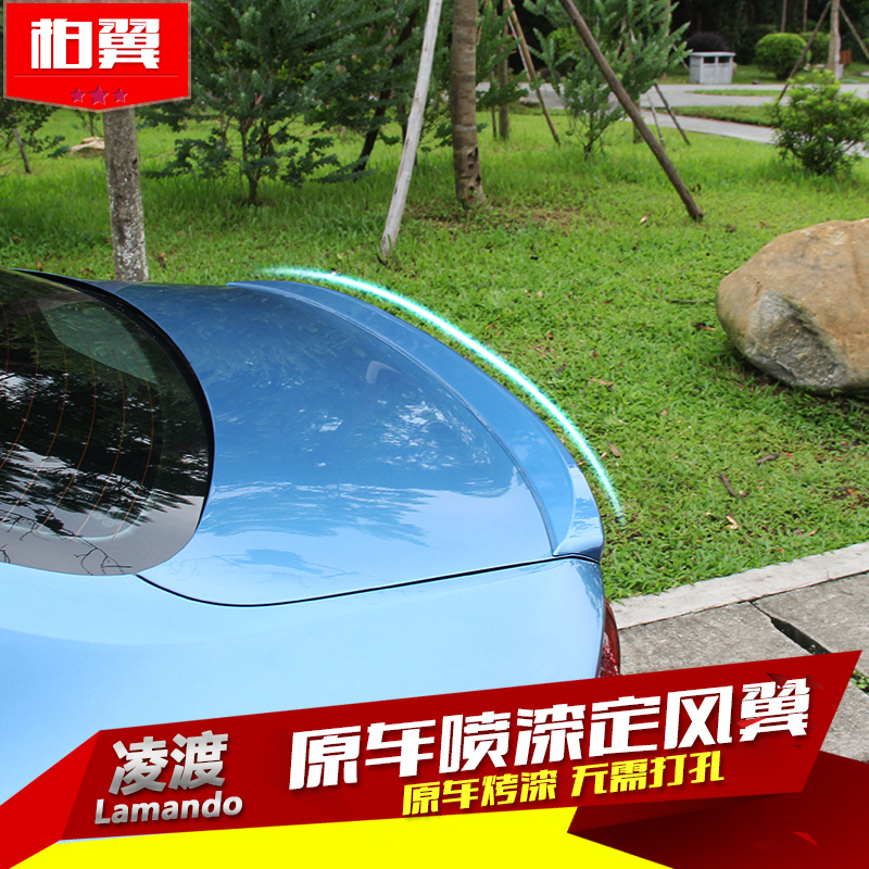 Suitable for vw tail fin ling crossing ling crossing the original paint decoration dedicated spoiler wing free punch Installation