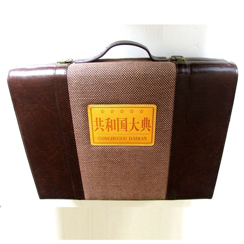 Suitcase ceremony. collectibles gift box packaging exquisite leather box suitcase suitcase coin album