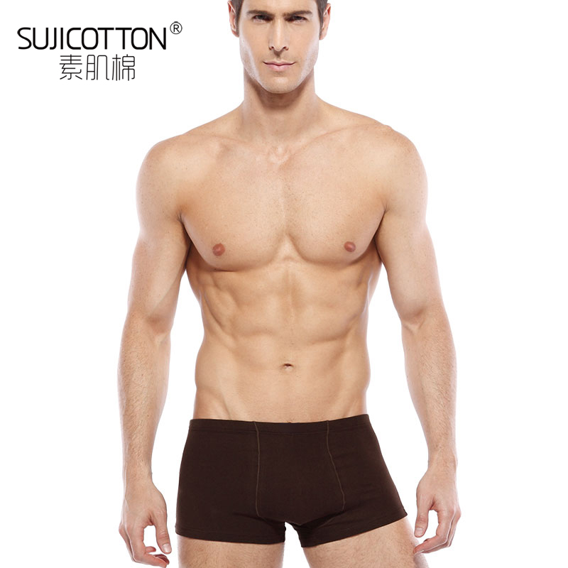 Suji 2015 new solid color cotton modal men's underwear pants modal men's underwear solid color underwear