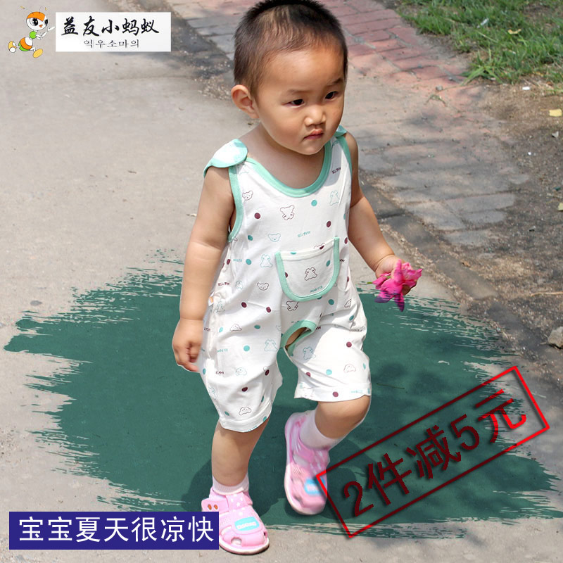 Summer baby clothes newborn baby short sleeve cotton baby clothes romper climbing bamboo fiber leotard crotch shorts